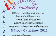 Creativity and solidarity